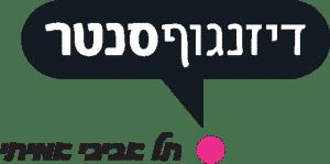לוגו אתר חדש רקע שקוף