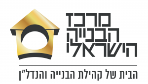 לוגו מרכז הבניה הישראלי | מחוברים לעסק פרסום והפקות וידאו