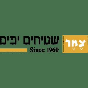 לוגו צמר שטילים יפים - מחוברים לעסק פרסום והפקות וידאו
