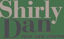 לוגו שירלי דן | מחוברים לעסק - פרסום והפקות וידאו