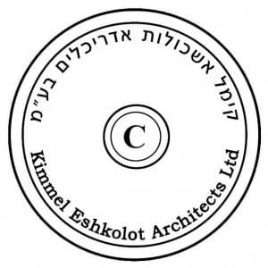 קימל אדריכלים לוגו | מחוברים לעסק - פרסום והפקות וידאו